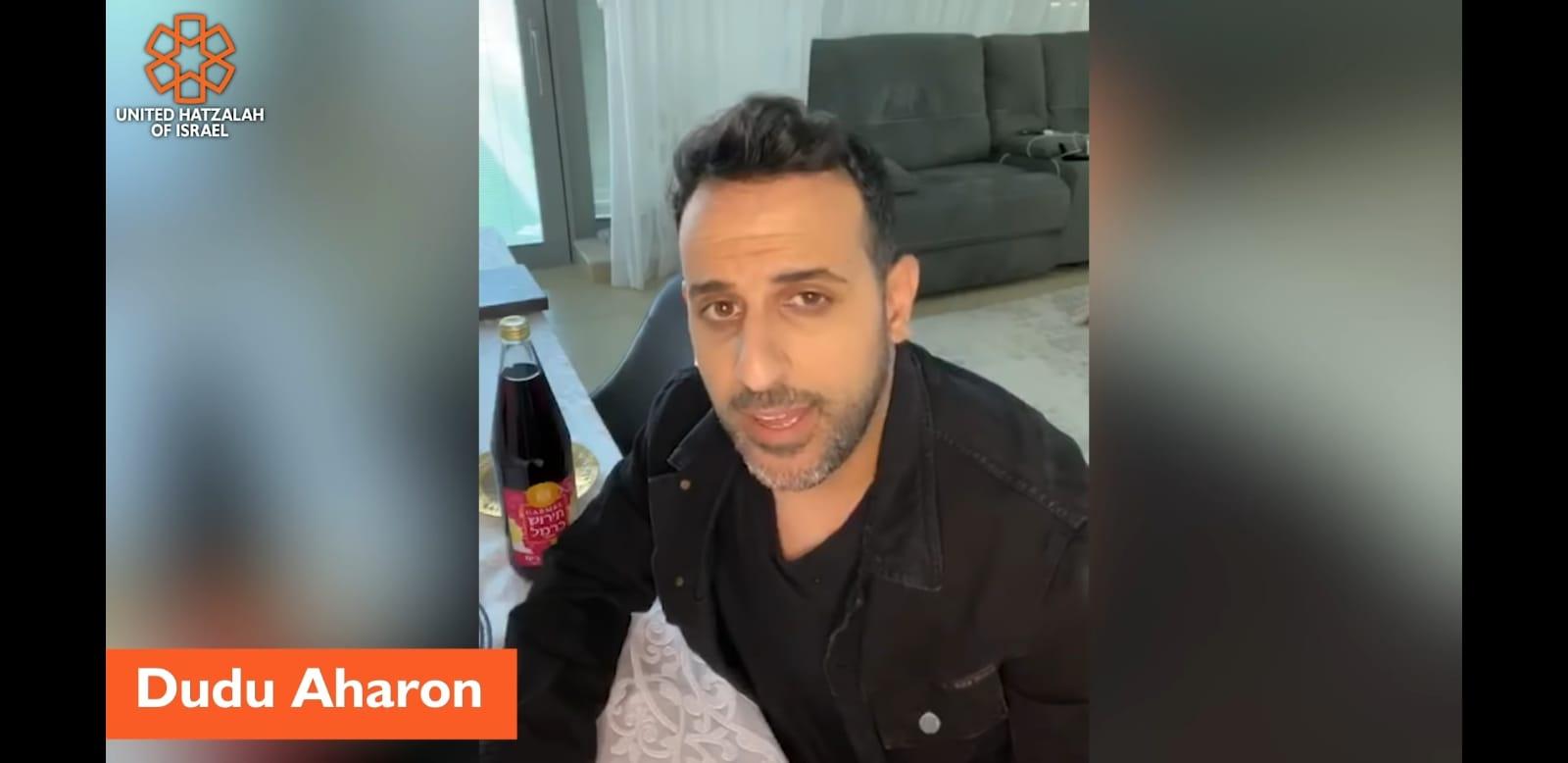 דודו אהרון