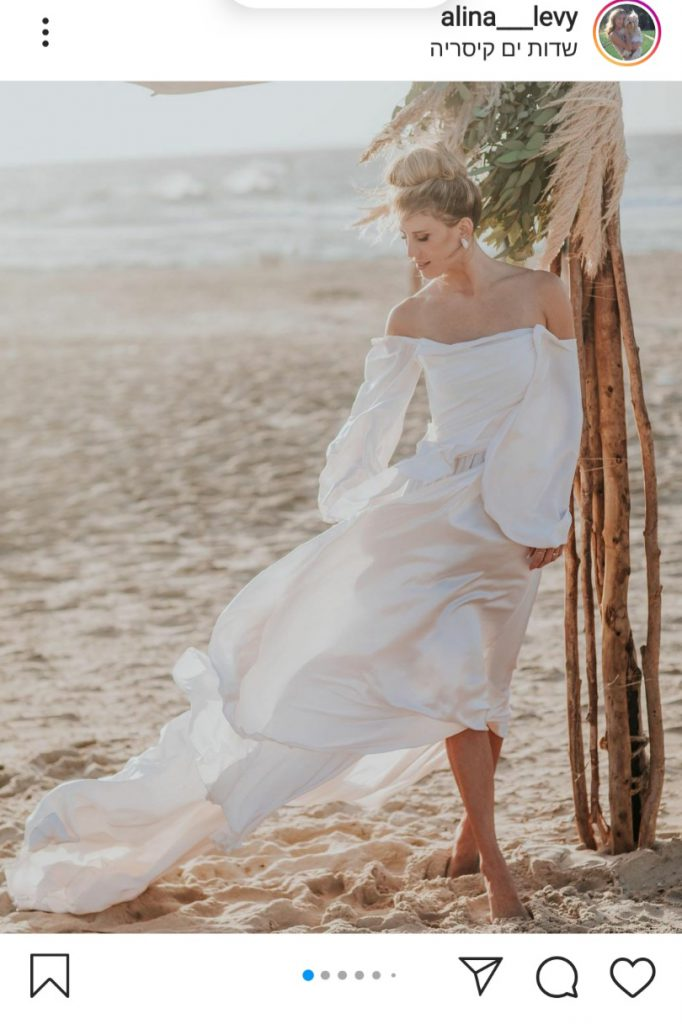 אלינה לוי חתונה