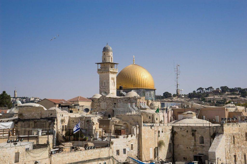 ירושלים עיר הבירה