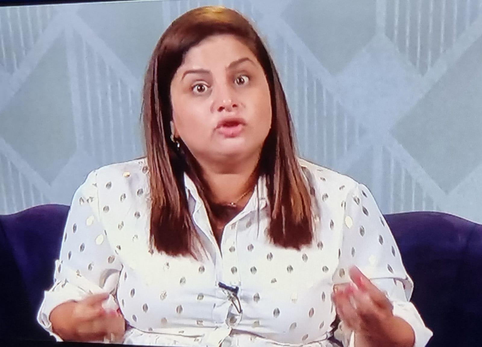 מאיה בצלאל עסיס